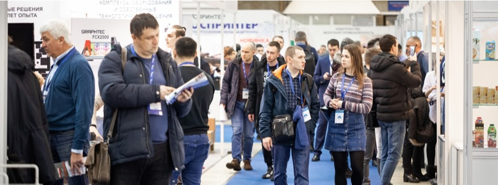 Messeveranstaltungen, Messen, Papierindustrie, Zellstoffindustrie, Messeteilnehmer, Firmen, Fachmessen