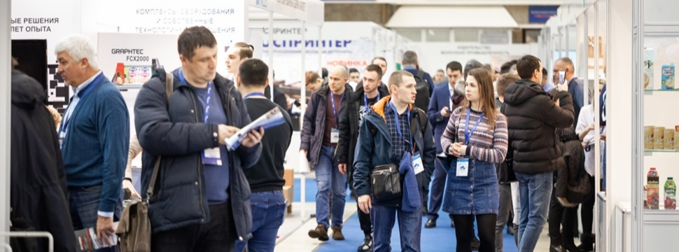 Trade fair events, trade fairs, paper industry, pulp industry, trade fair participants, companies